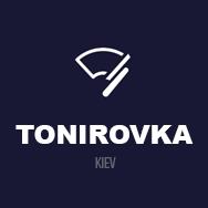 Тонировка авто Киев: качественное тонирование в Киеве
